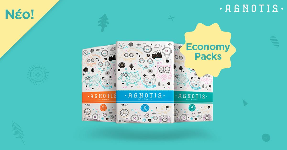 Νέα Economy Packs από την Agnotis